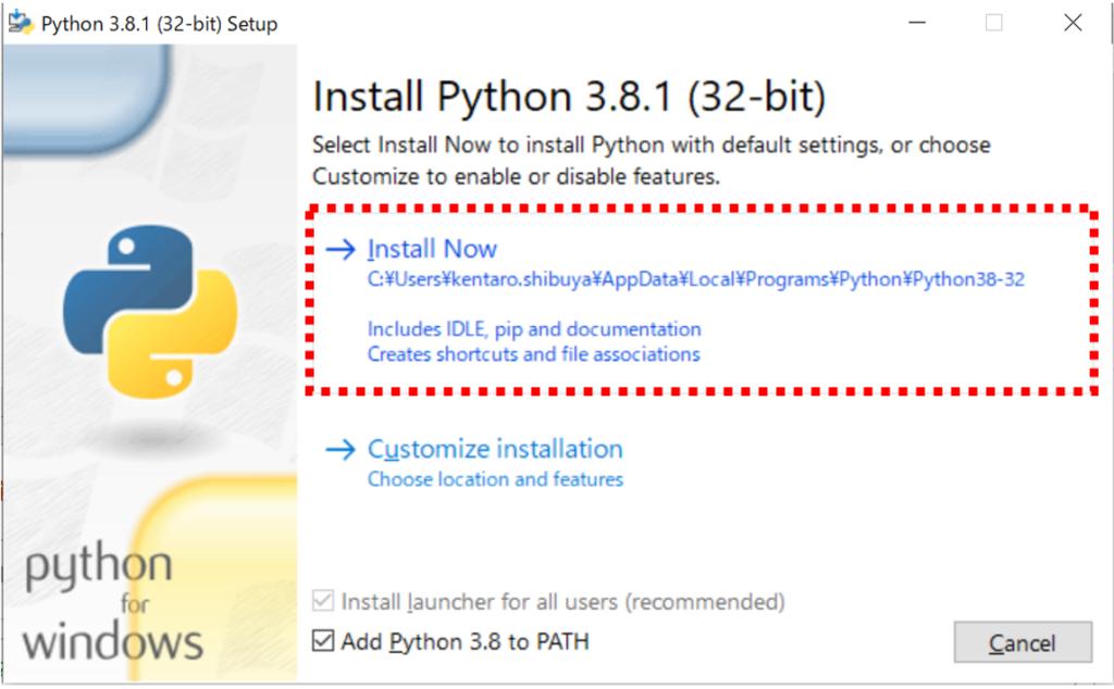 Python,インストール方法,始め方