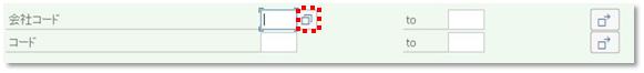 SAP,検索ヘルプ